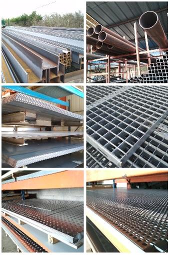 Types de métaux disponibles
